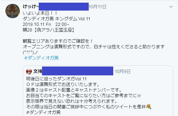 f:id:kimurin765:20191015005409p:plain