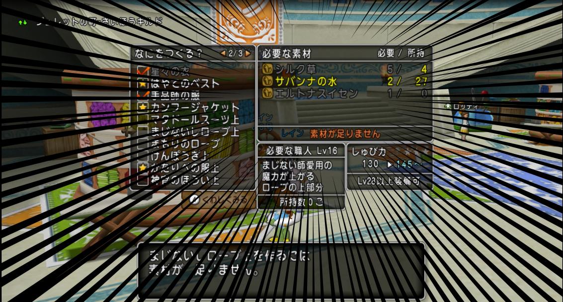 f:id:kimurin765:20191015023110p:plain