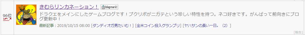 f:id:kimurin765:20191017102631p:plain