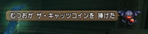 f:id:kimurin765:20191018035418p:plain