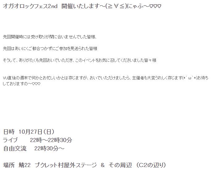 f:id:kimurin765:20191029221939p:plain