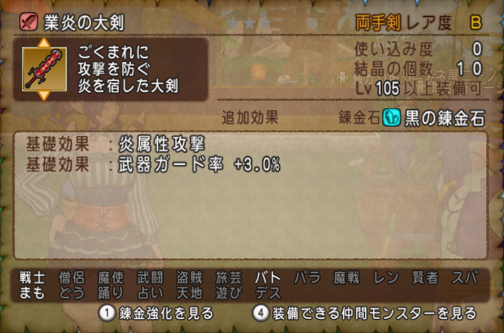 f:id:kimurin765:20191103025809p:plain