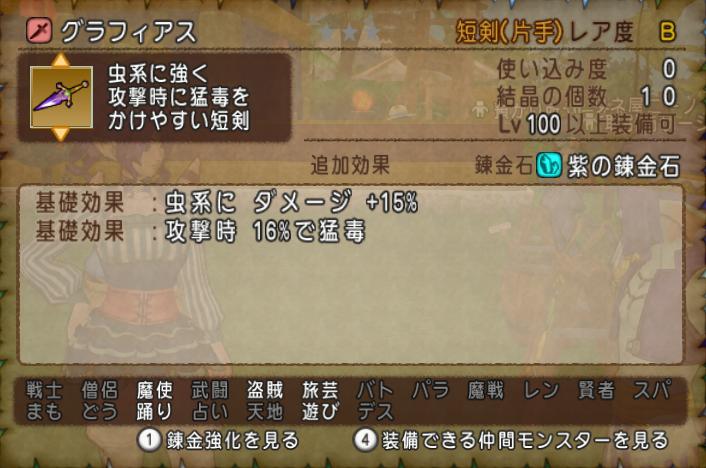 f:id:kimurin765:20191103025950p:plain