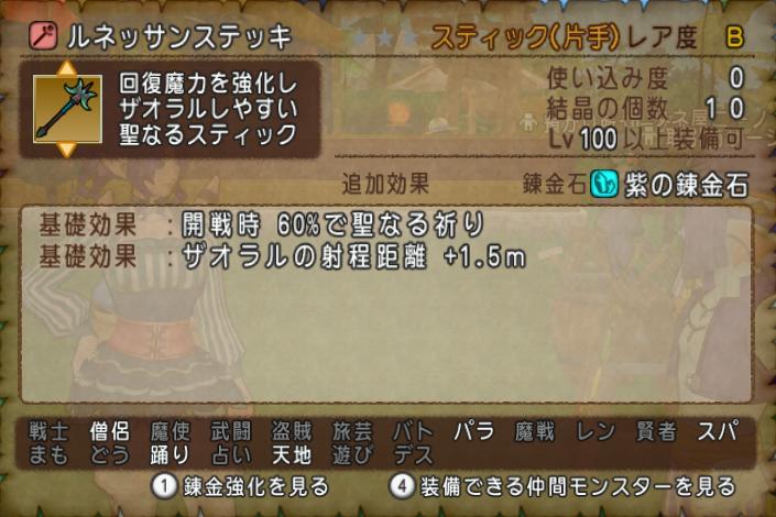 f:id:kimurin765:20191103030203p:plain