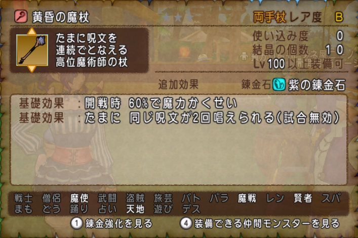 f:id:kimurin765:20191103030444p:plain