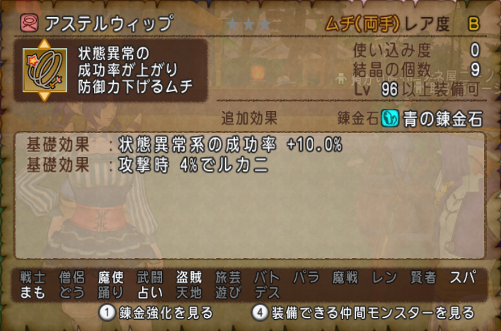 f:id:kimurin765:20191103031431p:plain