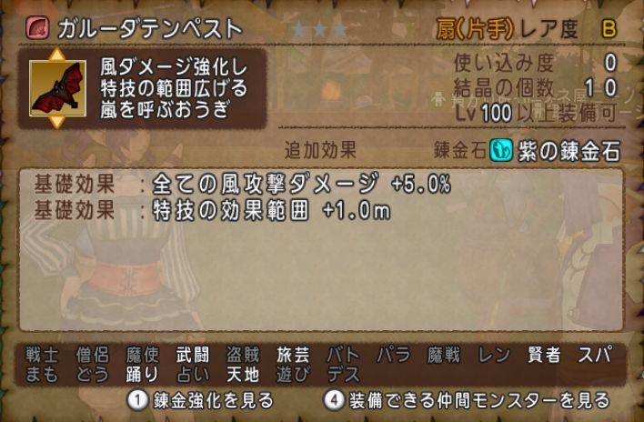 f:id:kimurin765:20191103031545p:plain