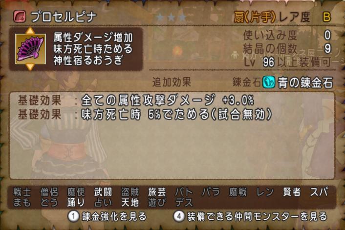 f:id:kimurin765:20191103031623p:plain