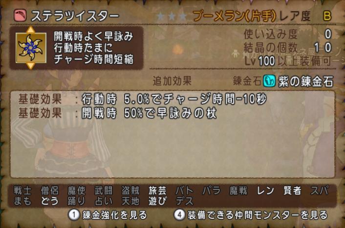 f:id:kimurin765:20191103031907p:plain