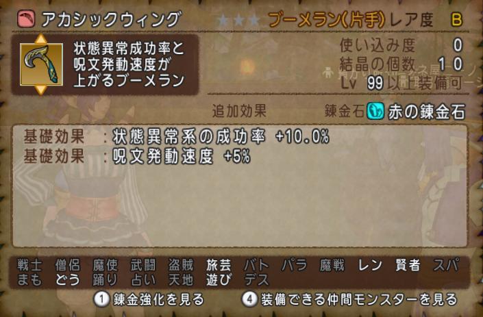 f:id:kimurin765:20191103032102p:plain