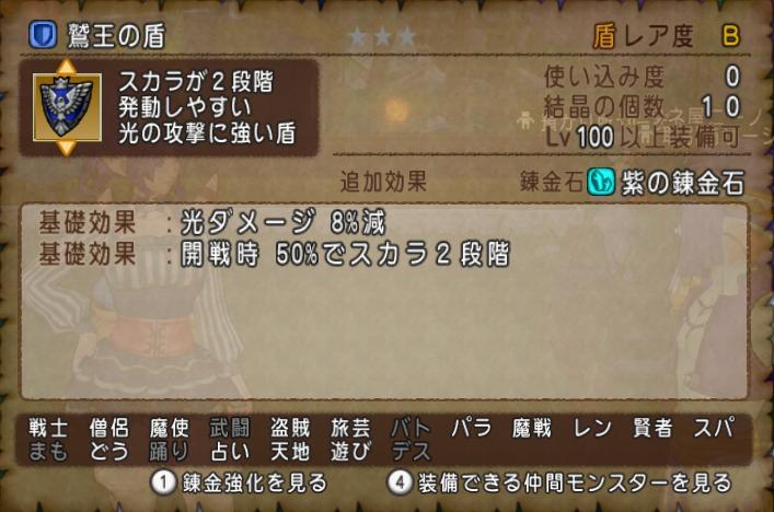 f:id:kimurin765:20191103032349p:plain