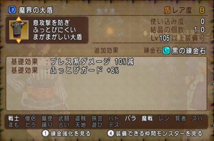 f:id:kimurin765:20191103032529p:plain