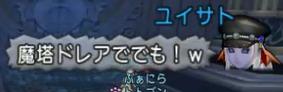 f:id:kimurin765:20191106235529p:plain