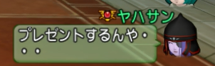 f:id:kimurin765:20191107024020p:plain
