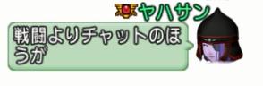 f:id:kimurin765:20191107024520p:plain