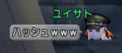 f:id:kimurin765:20191113220632p:plain