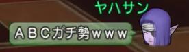 f:id:kimurin765:20191114233954p:plain