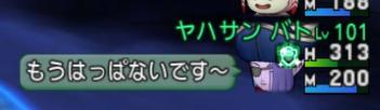 f:id:kimurin765:20191211075852p:plain