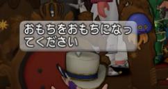 f:id:kimurin765:20191213213830p:plain