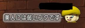 f:id:kimurin765:20191226224436p:plain