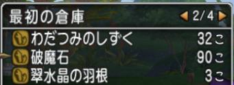 f:id:kimurin765:20191231013524p:plain