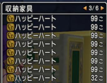f:id:kimurin765:20191231014035p:plain