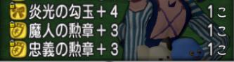 f:id:kimurin765:20191231025928p:plain