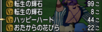 f:id:kimurin765:20191231030627p:plain