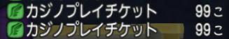 f:id:kimurin765:20191231032812p:plain