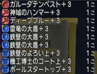 f:id:kimurin765:20191231032904p:plain