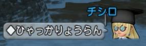 f:id:kimurin765:20200117050639p:plain