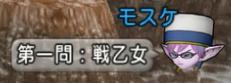 f:id:kimurin765:20200117052538p:plain