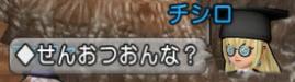 f:id:kimurin765:20200117053149p:plain
