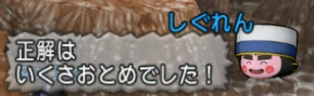 f:id:kimurin765:20200117053448p:plain