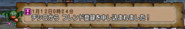 f:id:kimurin765:20200117055256p:plain
