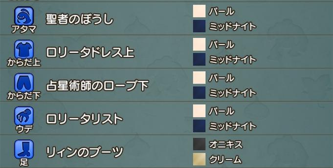 f:id:kimurin765:20200118043756p:plain