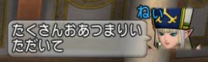 f:id:kimurin765:20200118060102p:plain