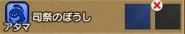 f:id:kimurin765:20200118070312p:plain