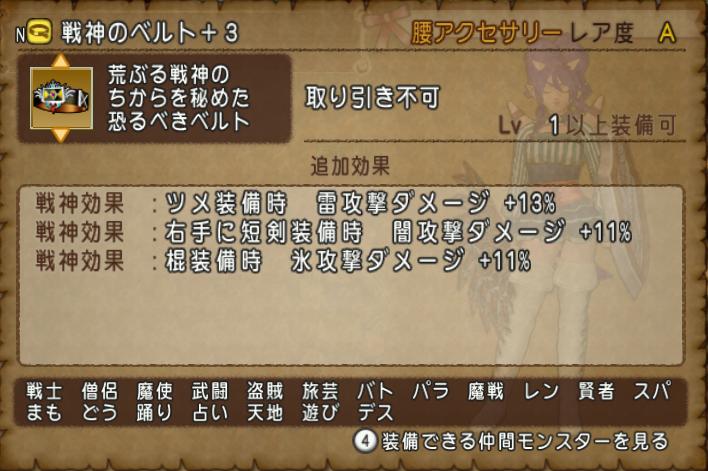 f:id:kimurin765:20200119012852p:plain