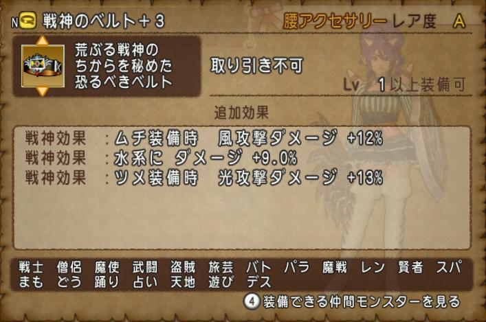 f:id:kimurin765:20200119012934p:plain