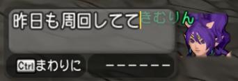 f:id:kimurin765:20200122044840p:plain