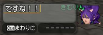 f:id:kimurin765:20200122045240p:plain