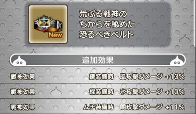 f:id:kimurin765:20200122055843p:plain