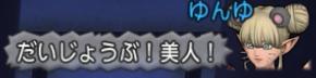 f:id:kimurin765:20200124035910p:plain