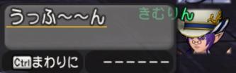 f:id:kimurin765:20200124035945p:plain