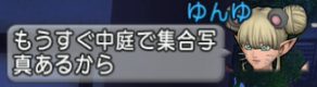 f:id:kimurin765:20200124040521p:plain