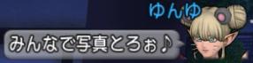 f:id:kimurin765:20200124040554p:plain