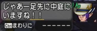 f:id:kimurin765:20200124040632p:plain