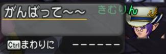 f:id:kimurin765:20200124040700p:plain