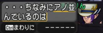 f:id:kimurin765:20200124041340p:plain